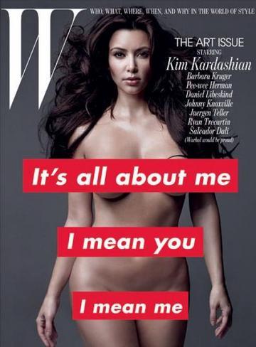 kim kardashian silver paint photoshoot. Kim+kardashian+silver+